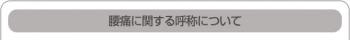 kosyouwaku_01.jpg