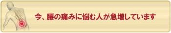midashi1-H1.jpg