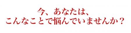 midashi_02.jpg