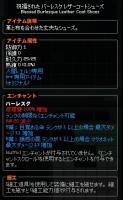 4mabinogi_2014_02_22_001