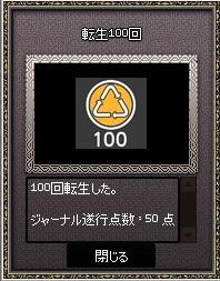 1mabinogi_2014_02_28_060