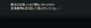 4mabinogi_2014_03_05_005