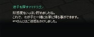 5mabinogi_2014_03_05_006