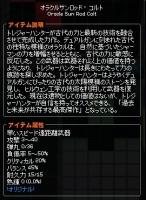 3mabinogi_2014_03_14_019