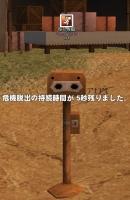 2mabinogi_2014_03_15_004