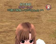 5mabinogi_2014_03_18_007
