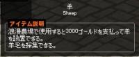 3mabinogi_2014_03_23_004