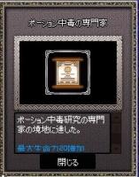 3mabinogi_2014_04_09_002