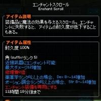 4mabinogi_2014_04_18_006