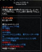5mabinogi_2014_04_18_008