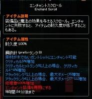 6mabinogi_2014_04_18_009