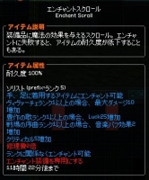 6mabinogi_2014_04_18_010