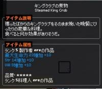 4mabinogi_2014_04_18_001