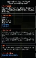 3mabinogi_2014_04_24_002
