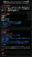 5mabinogi_2014_04_24_004