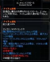 1mabinogi_2014_04_25_001