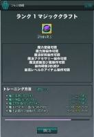 4mabinogi_2014_04_29_002