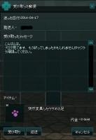 5mabinogi_2014_04_17_001