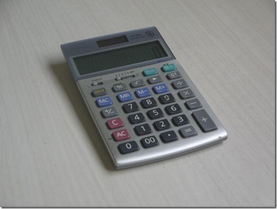 P1080590