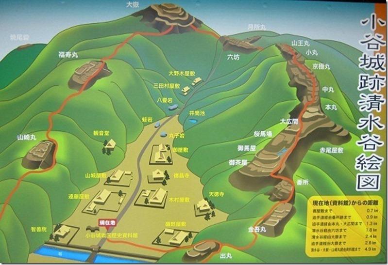 小谷城絵図_1