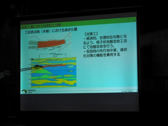 外環道千葉区間は埋め立て地や昔は海だった地域を通るため、液状化対策も必要です。