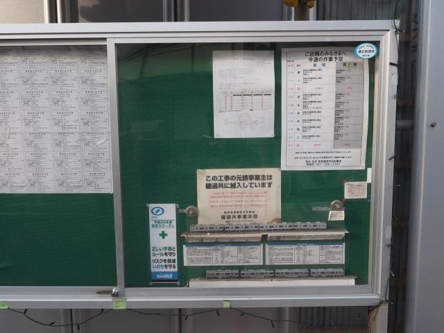 京成菅野駅近くの案内看板付近。鉄道模型が置いてあります。