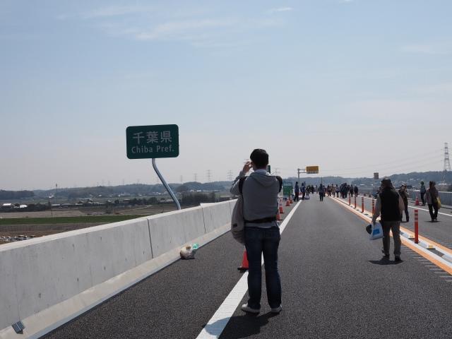 ようやく千葉県に戻ってきました。