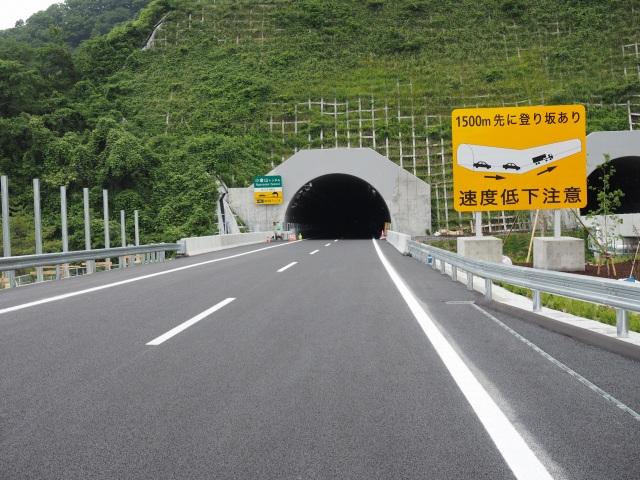 産業廃棄物のために線形が変わった小倉山トンネル。
