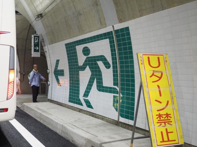 非常口。特に特別な場所に繋がってはおらず、反対側のトンネルにつながっています。利用する際は通行車両に注意。