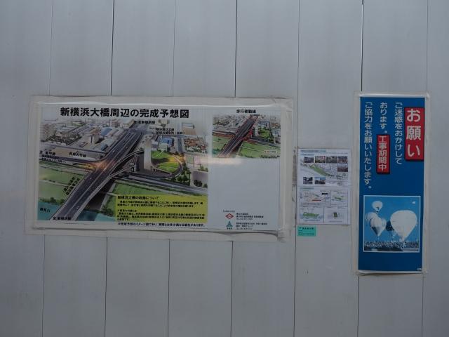 新横浜換気所の予想図。