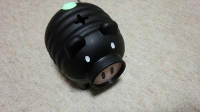 黒豚たそ~