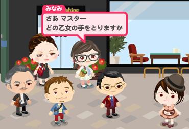 pigg_makimasuka.jpg