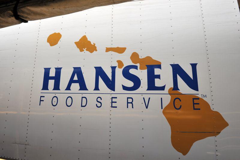 ハワイ HANSEN FOOD SERVICEって