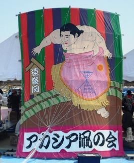 14年04・27内灘・凧の祭典 011
