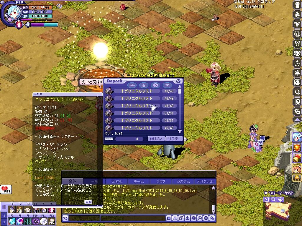 TWCI_2014_6_15_12_54_5.jpg
