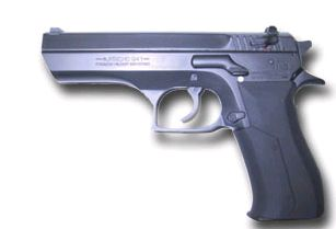 ビバップの銃1WS000003