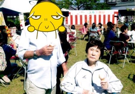 aizawa2013-4.jpg