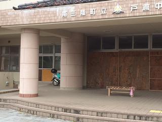 戸倉中学校玄関