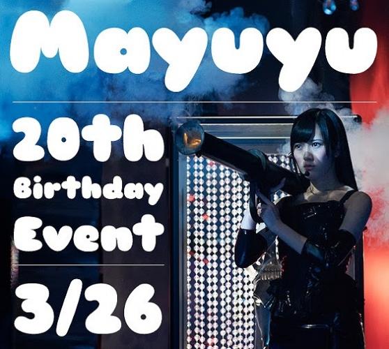 mayuyu_20thbirthday_event (1)