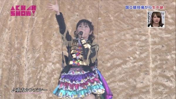 show (9)