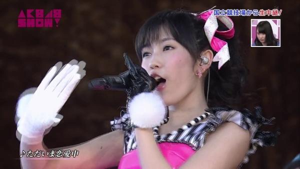 show (15)