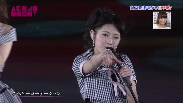 show (52)