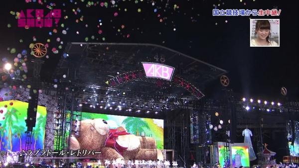 show (56)