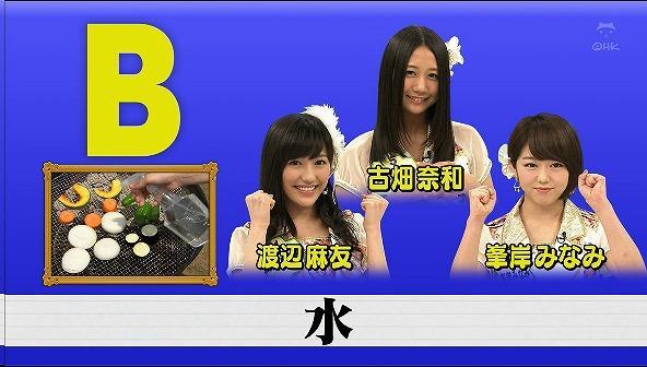 ku3 (41)