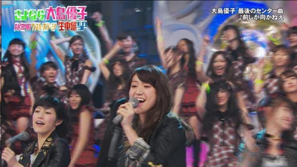 yuko (6)