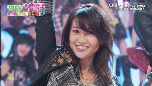 yuko (11)