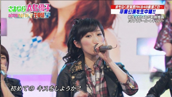 yuko (22)