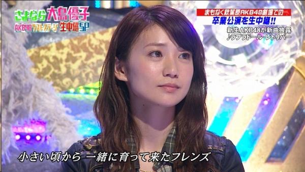 yuko (23)