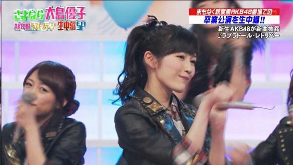 yuko (26)