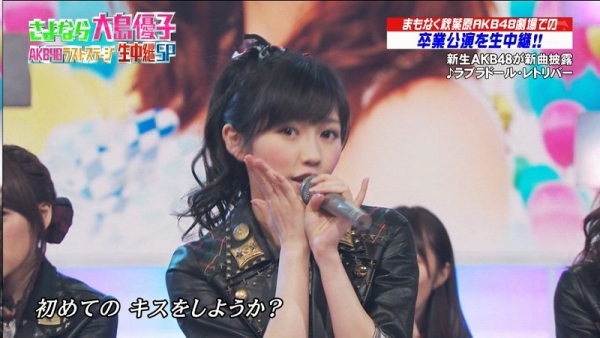 yuko (27)